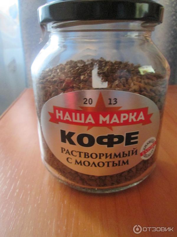 При изготовлении кофейного напитка наша марка