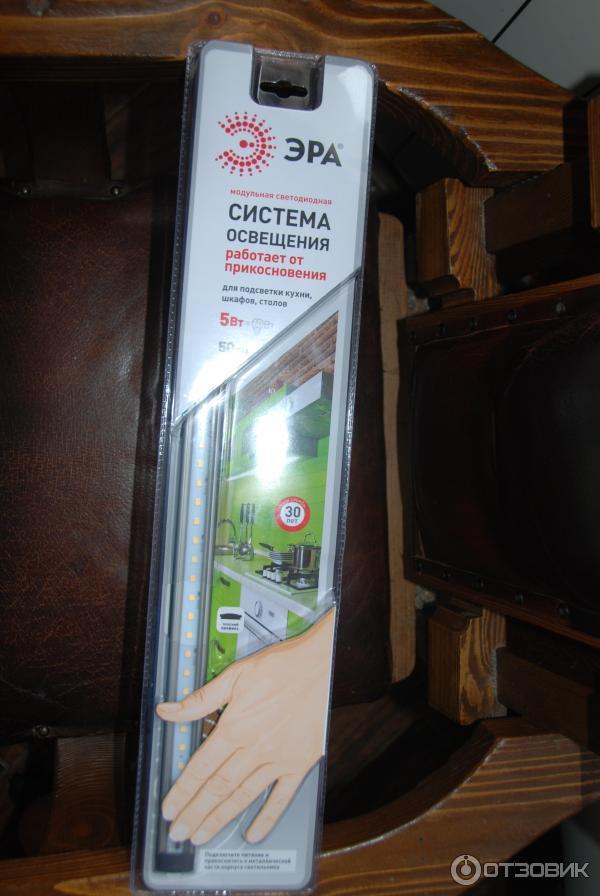 Светодиодные светильники для уличного освещения купить