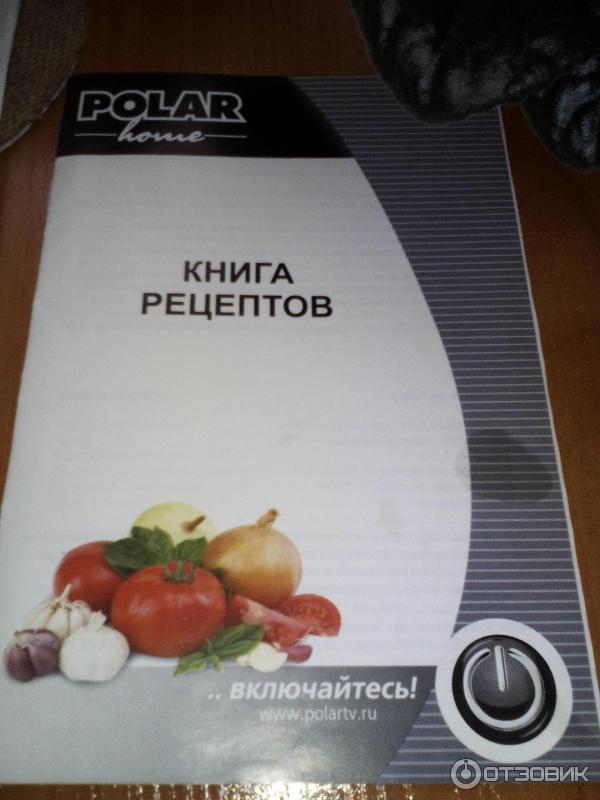 Рецепт мультиварка полари