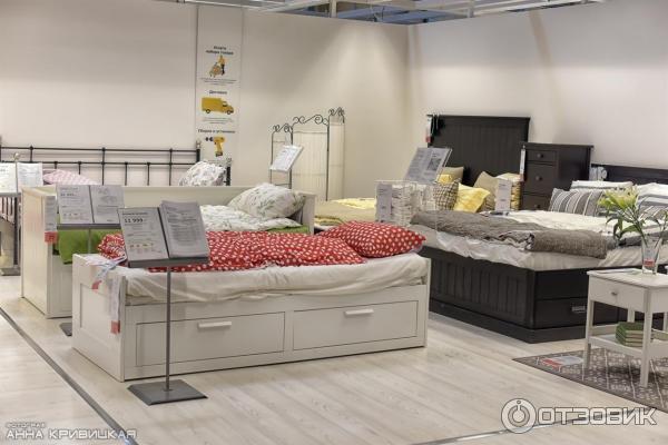 Мебель Икеа Для Гостиных Москва
