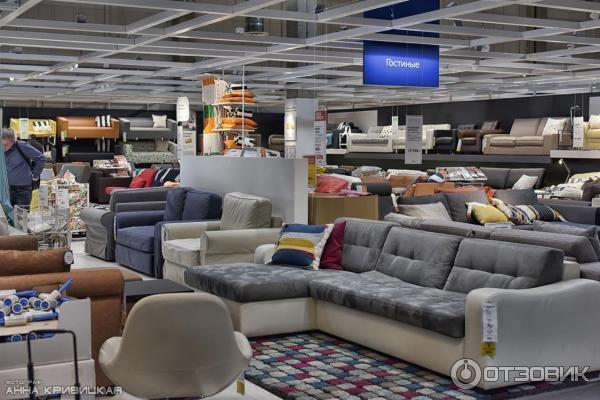 самый большой магазин мебели положение