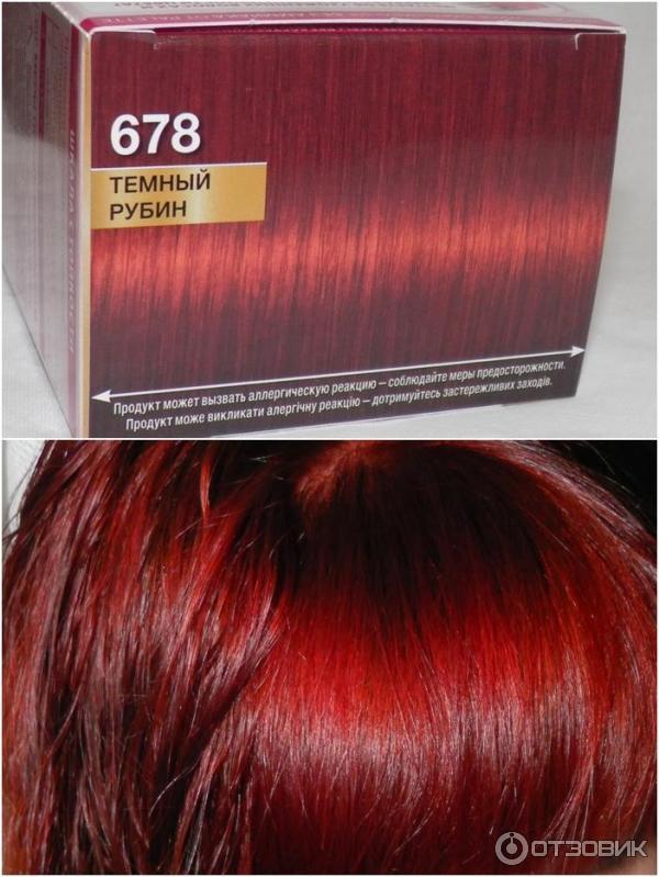 Рубин цвет волос фото
