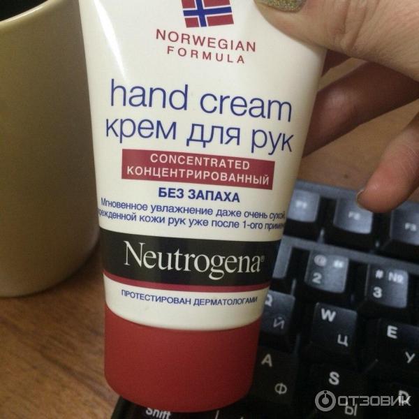 Жирный крем для рук своими руками