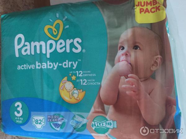 Набор подгузников разных фирм для новорожденных