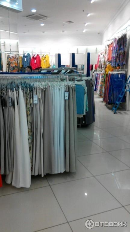 Одежда Волгоград