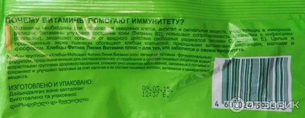 Рецепты кремлевской диеты с баллами