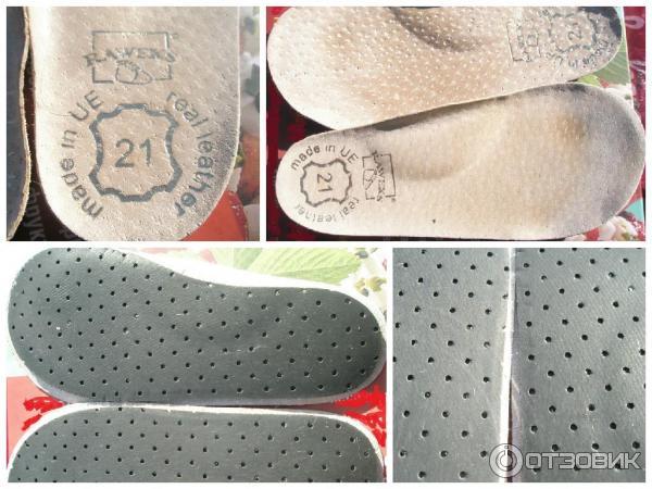 Комфорт - Valeria мужская обувь