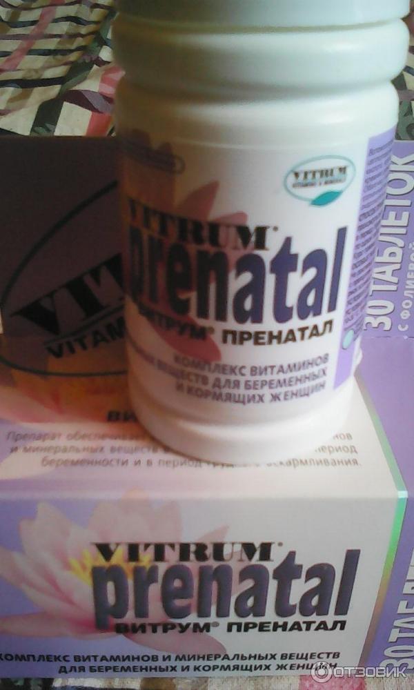 Витаминно минеральный комплекс для беременных женщин 11