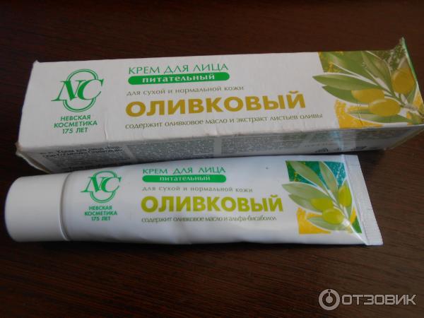 Крем для лица невская косметика оливковый отзывы