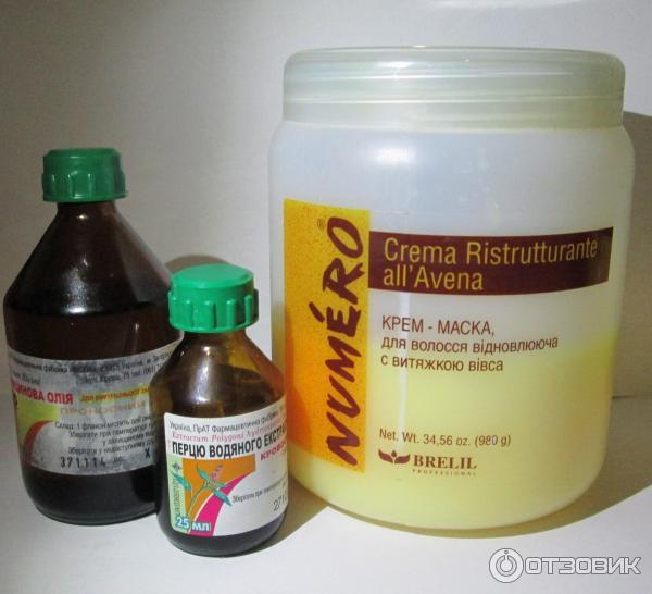 Маска для волос перцовка касторовое масло бальзам
