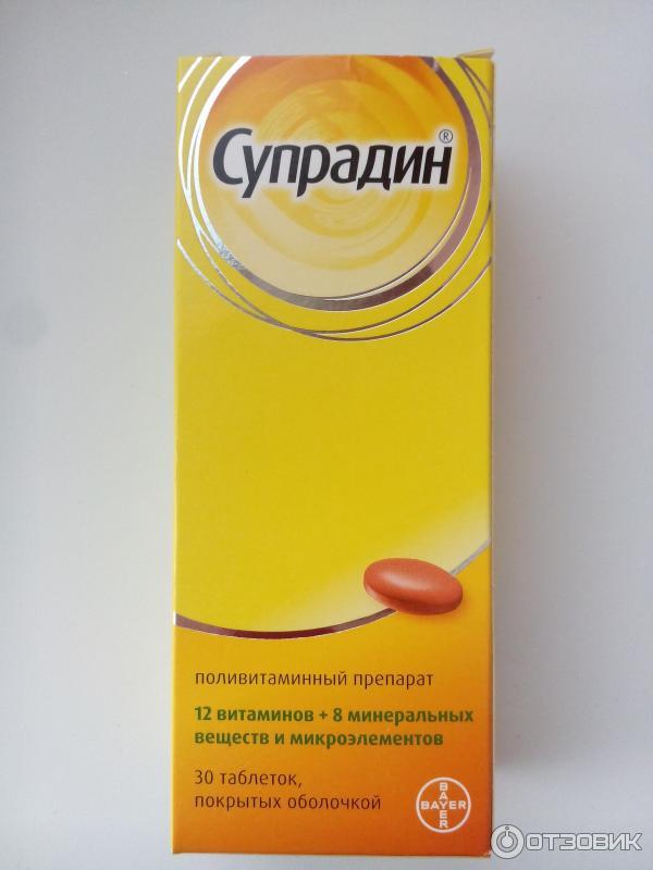 Супрадин для беременных инструкция 79