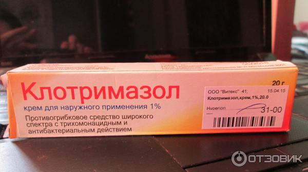 Препарат против грибка широкого спектра