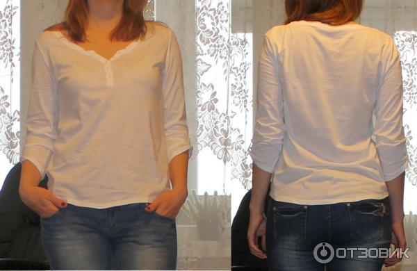 Женская Одежда Терранова Купить