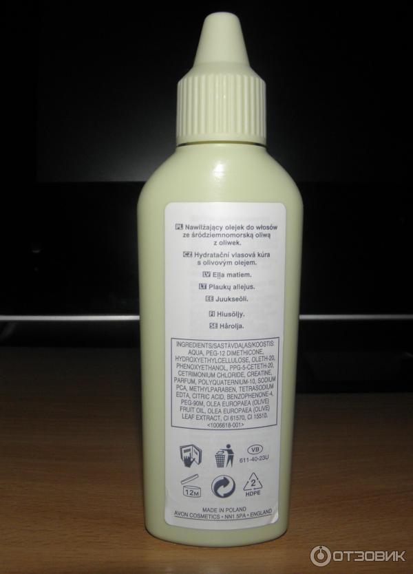 Средство для восстановления секущихся кончиков волос с кератином