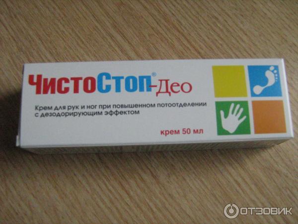 чистостоп део цена ваптеках горздрав Чистостоп от грибка ... - stalkertravel.ru
