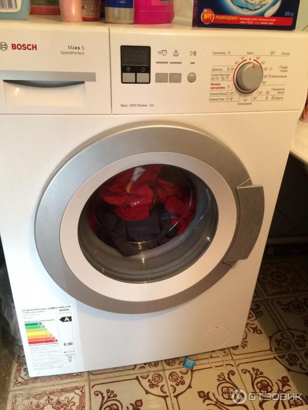 стиральная машина бош фото приколы