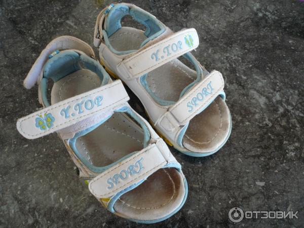 Занимается обувь hortos отзывы