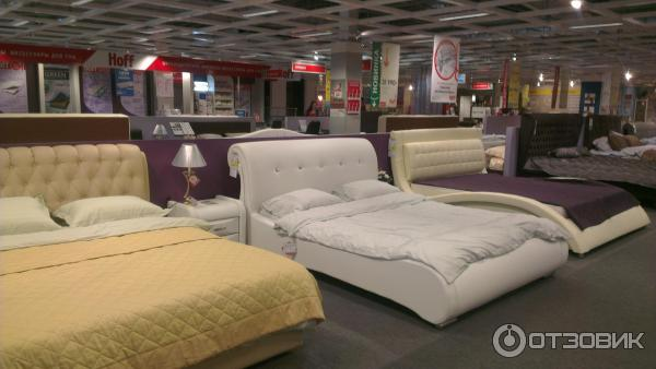 Мебель BRW мебель БРВ  официальный представитель в России