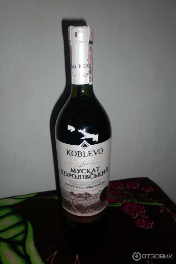 Самое Лучшее Вино Почтой