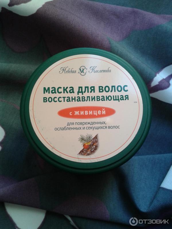 Маска для волос в домашних условиях для посеченных волос