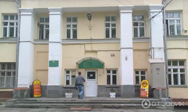 Витебский областной клинический центр дерматологии и косметологии