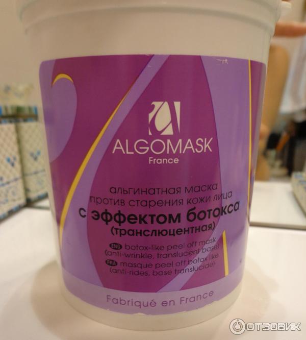 Альгомаск альгинатные маски отзывы