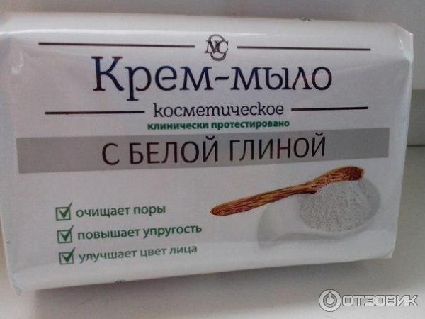 Невская косметика крем мыло с белой глиной отзывы