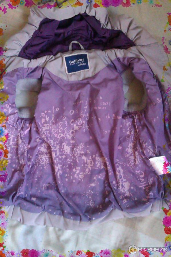 Детская Одежда Gulliver