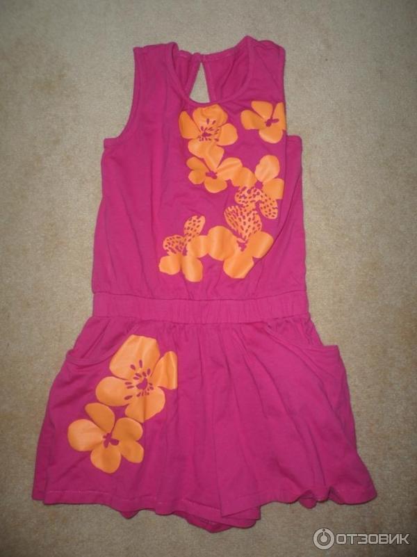 Детская Одежда Крейзи8