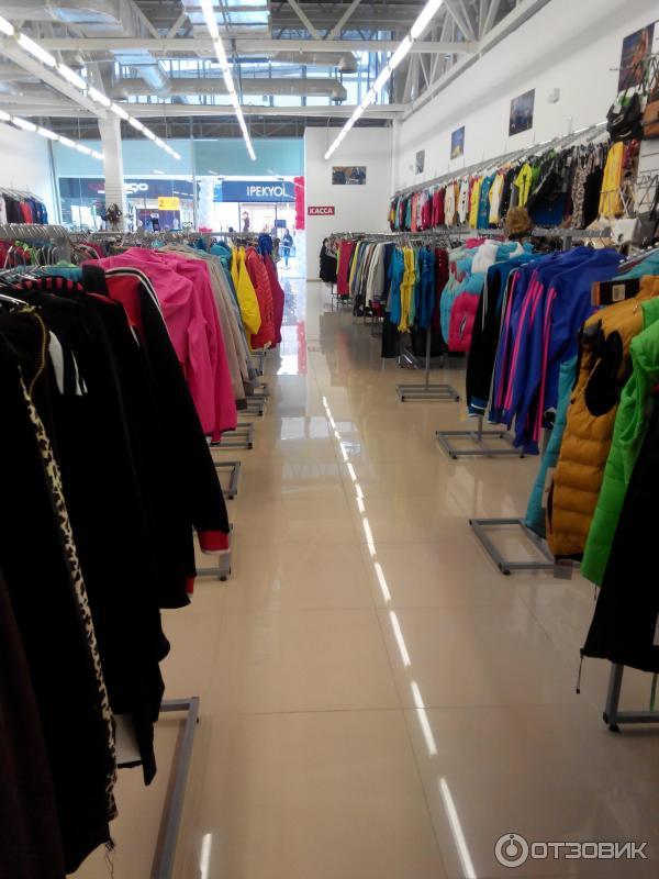 Магазины Женской Одежды В Симферополе