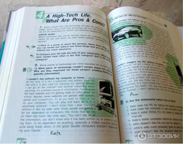 Скачать книгу английский язык 10 класс кузовлев