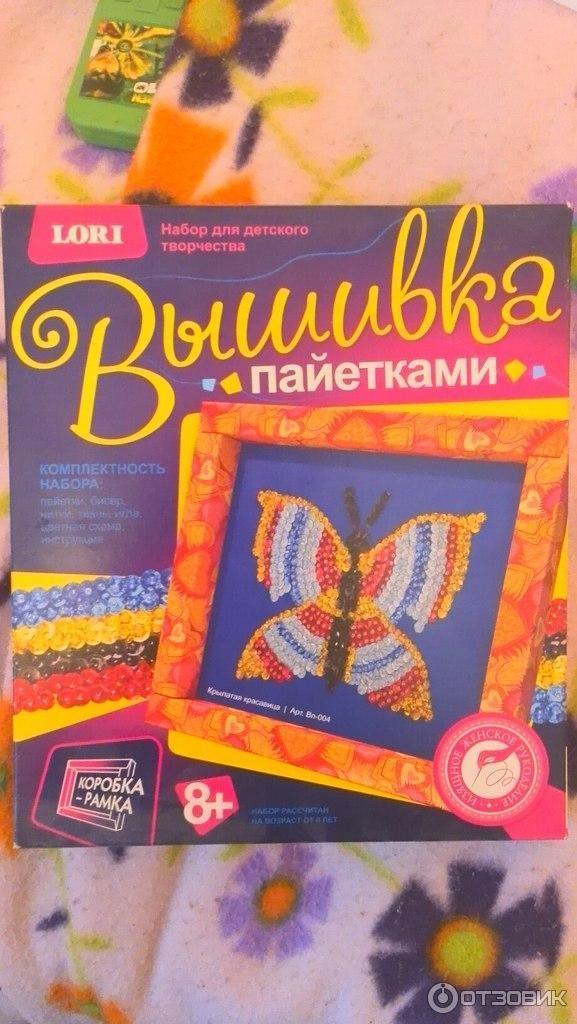 Вп-004 вышивка пайетками крылатая красавица 65