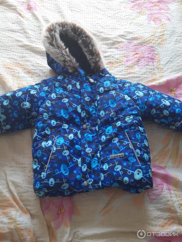 Куртки Керри Купить В Новосибирске
