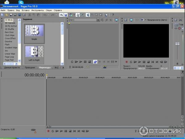 программа скачать редактор видео - фото 10