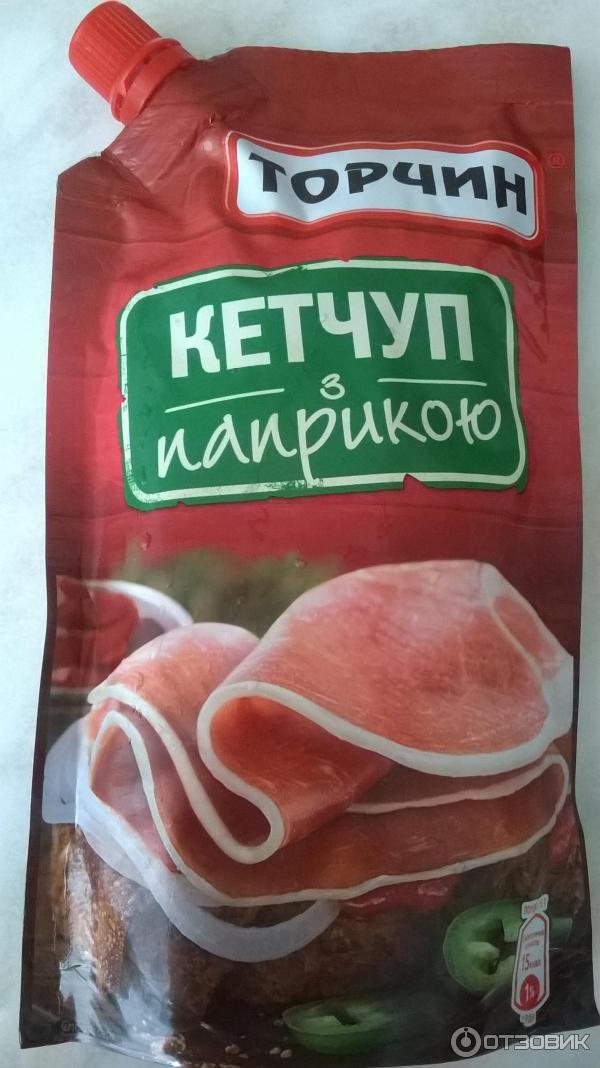 Рецепт кетчупа торчин в домашних условиях 203