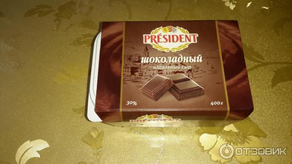 как сделать плавленный шоколадный сыр термобелье это