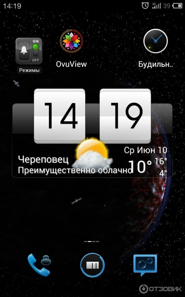 Ovuview Android Ru