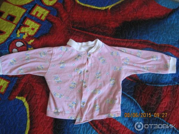 cinque блузка