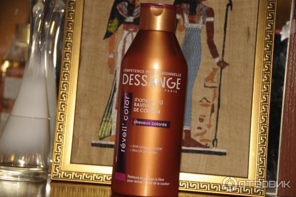 Дессанж шампунь для окрашенных волос