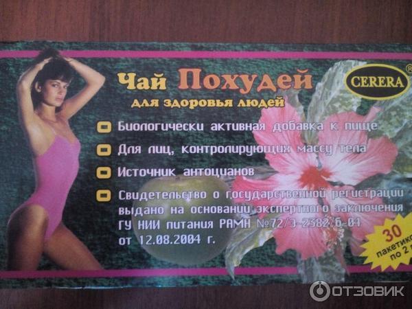 http://i.otzovik.com/2015/06/12/2164896/img/20273417.jpg