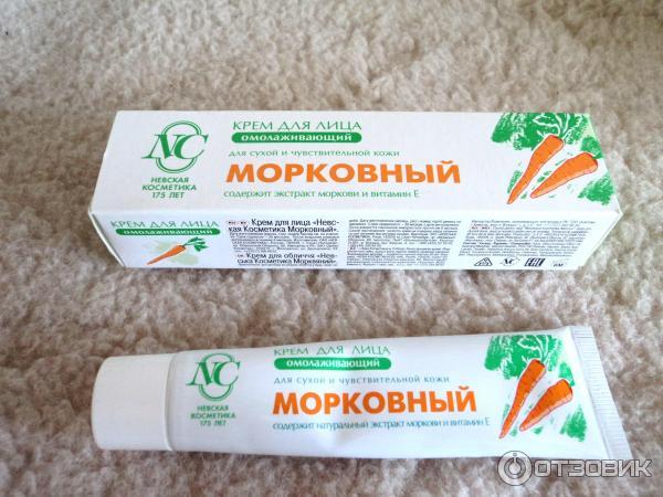 Крем морковный своими руками 52