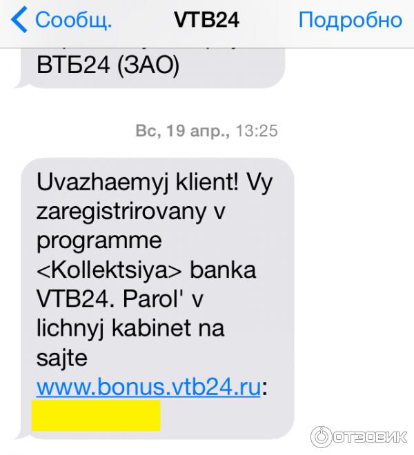 bank-houm-kredit-v-orenburge-rejim-raboti