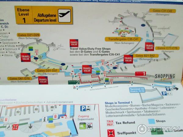 Аэропорт вены схема транзитная зона