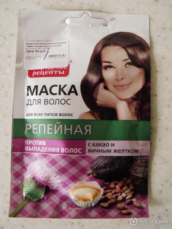 Маски для волос в домашних условиях чтобы волосы были мягкие