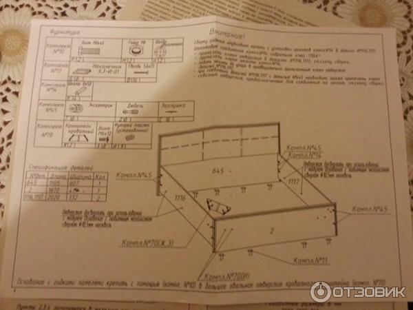 Сборка кровати амели с подъемным механизмом инструкция