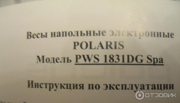 инструкция по vitek 1831