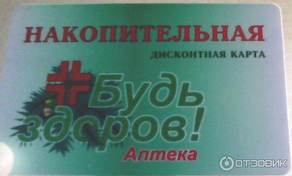 Купить Unitox в аптеке в Анжеро-Судженске