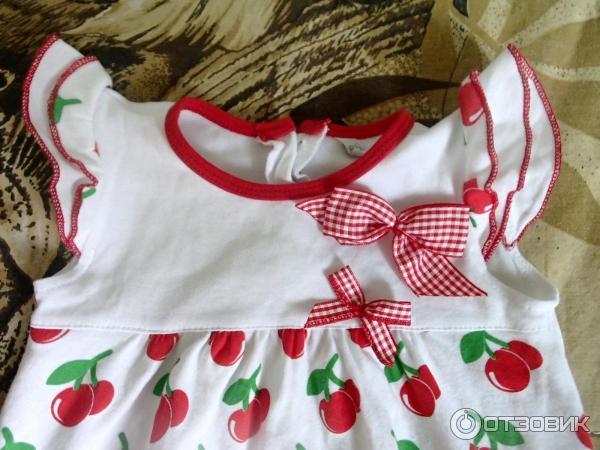 Dadak Детская Одежда