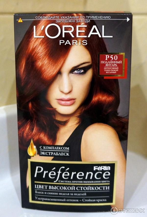 Краска янтарь для волос