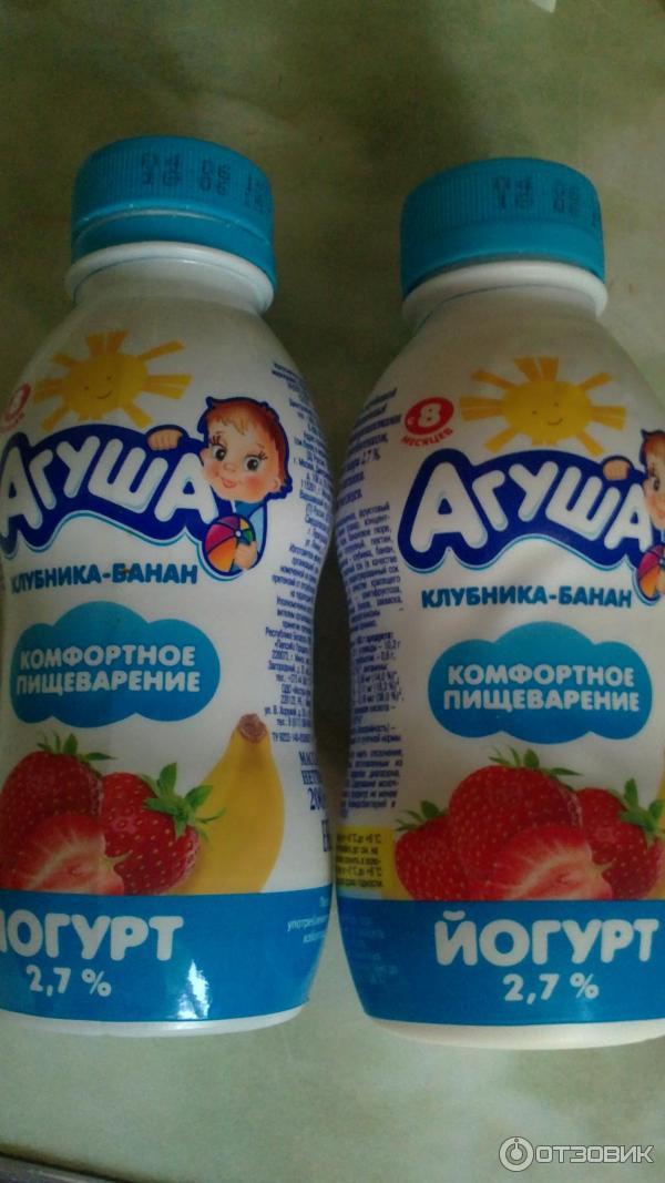 Йогурт агуша питьевой отзывы